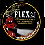 FLEX-2J