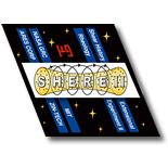SHERE-II